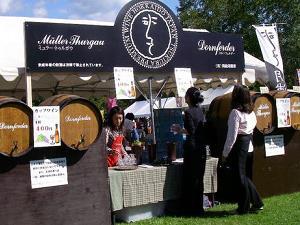 月浦ワイン祭り